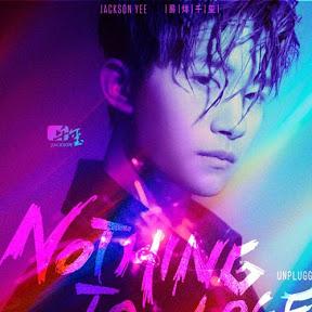 TFBOYS易烊千玺 Jackson Yee Channel