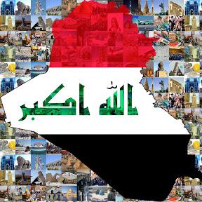 الهندسة العراقية
