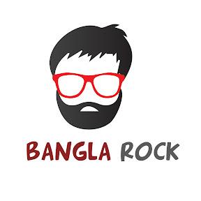 Bangla Rock