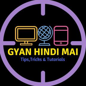 Gyan Hindi Mai