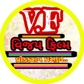 Vijay Film.
