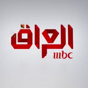 أم بي سي العراق