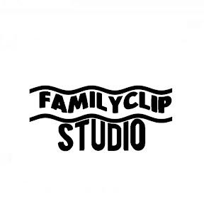 FamilyClip Studio