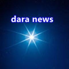 Dara News