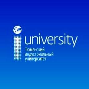 Тюменский индустриальный университет ТИУ