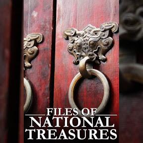 Files of National Treasures - Topic