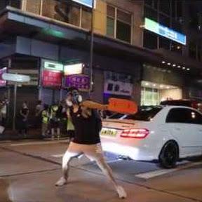 Kowloon City District - Topic