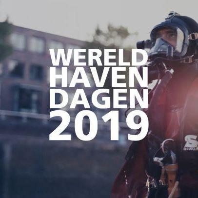 Wereldhavendagen 2019 promotievideo voor het Veiligheidsplein van de Veiligheidsregio Rotterdam-Rijnmond.  Het veiligheidsplein is tijdens de Wereldhavendagen te vinden op de Wilhelminakade.  #Wereldhavendagen #wereldhavendagen2019 #whd #whd2019 #Rotterdam #brandweer #ambulance #dutchultimatefirefighter