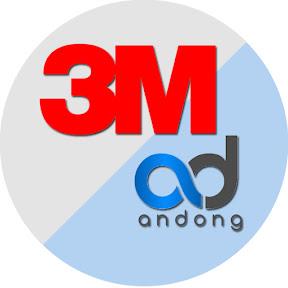 3M AnDong