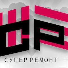 Супер ремонт квартир в СПб