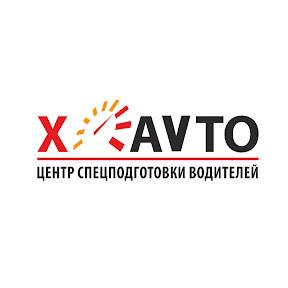 X-AVTO