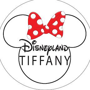 Disneyland Tiffany