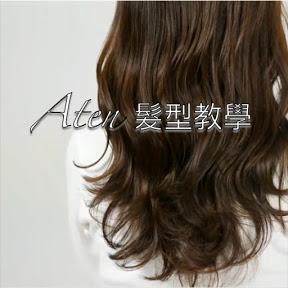 Aten Hair Education
