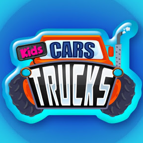 Kids Cars Trucks - Kindergarten Songs for Kids