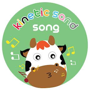 Kinetic Sand Song