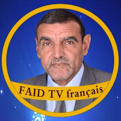 FAID TV Français