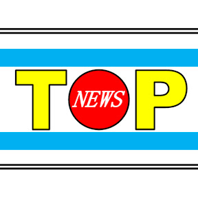 TOP NEWS CHANNEL