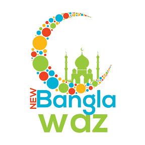New Bangla waz