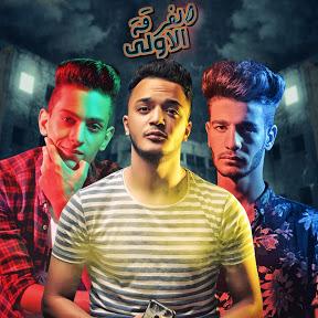 الفرقة الاولى _ El Fer2a El 2ola