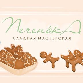 PechenkA