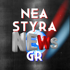 NEA STYRA NEWS GR