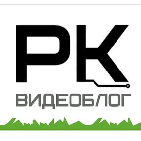 Видеоблог Романа Коваля
