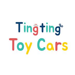 Tingting Toy Cars