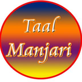 TAAL MANJARI