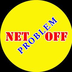 NETproblemOFF Рыбалка круглый год