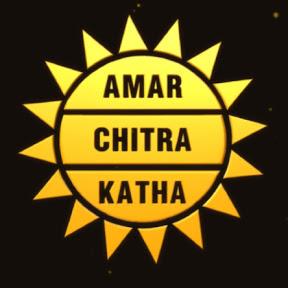 Amar Chitra Katha