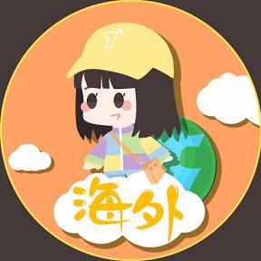 赖美云海外视频站Lai Meiyun Video Channel