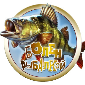 Юрий Тетерин