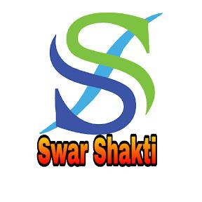 Swar Shakti