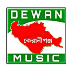 DEWAN MUSIC