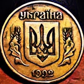 Аукцион от Numismatics TV