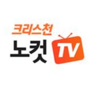 크리스천노컷TV