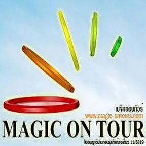 magicontours