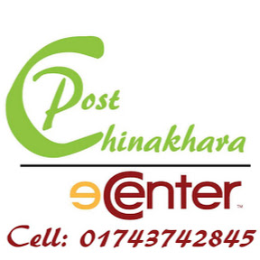 Chinakhara Post E-Center
