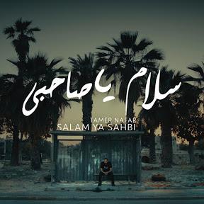 Tamer Nafar - Topic