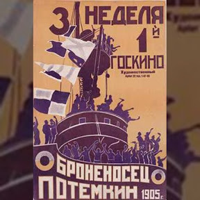 Battleship Potemkin - Topic