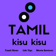 Tamil Kisu Kisu