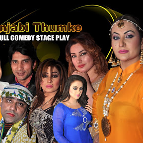 Pakistani Stage Dramas