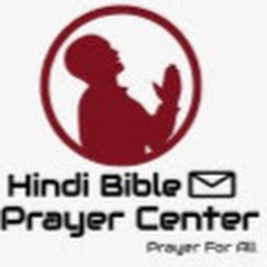 Hindi Bible Message & Prayer Center