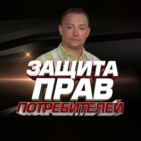 Юрий Черкесов