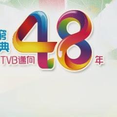HK TVB