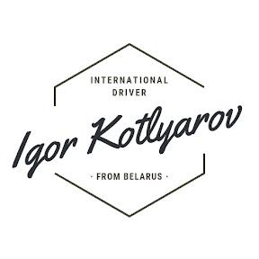 Igor Kotlyarov