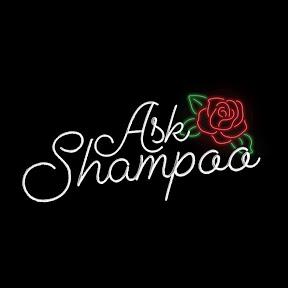 Ask Shampoo