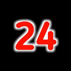 mamine 24 مامين