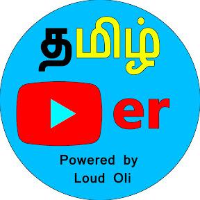 Tamil Youtuber