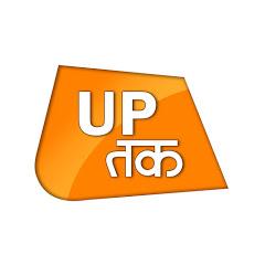 UP Tak